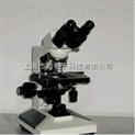 微生物顯微鏡