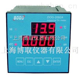 DOG-2092A-DOG-2092A型高温溶氧仪价格,高温DO测定仪