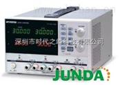 固緯GWinstek GPD-4303S直流電源