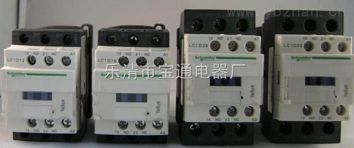 接触器是一种用来接通或断开带负载的交直流主电路或大容量控制电路的