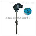 一體化溫度變送器 SBWR-4480/231 SBWR-4480/230