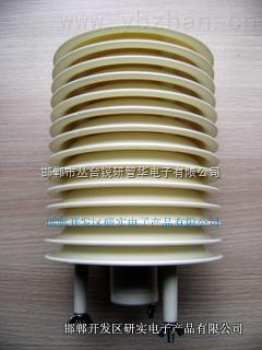 室外气象监测485数字量温湿度仪(带防护罩百叶箱)