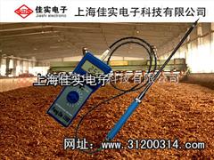 FD-P肥料水分測定儀原理