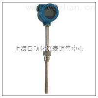 防爆一體化熱電阻溫度變送器 SBWZ-4480/24sd SBWZ-4480/24si