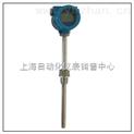 防爆一体化热电阻温度变送器 SBWZ-2480/24sd SBWZ-2480/24si