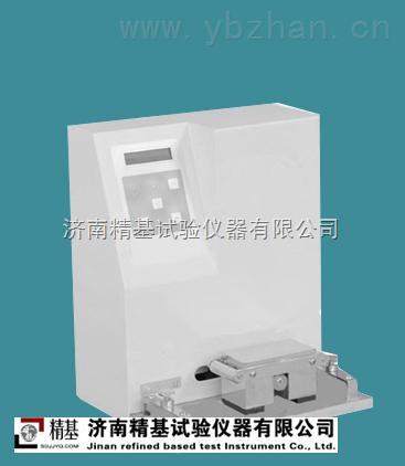 MCJ-1-磨擦试验机