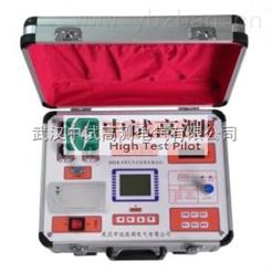 高压开关机械特性测试仪ZSGK-V