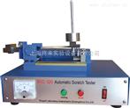 L0023562自动划痕仪厂家