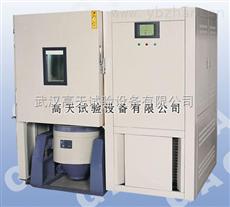 GT-TH-SZ-480G复合式恒温恒湿机