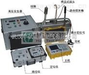 电缆故障检测仪ZSDLY-III