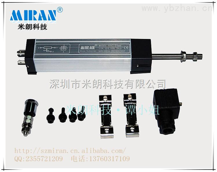 批量供应KTC-75mm直线位移传感器 注塑机通用型拉杆式电子尺