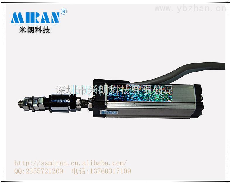 供应米朗KTM微型拉杆式电子尺 注塑机顶针控制电子尺