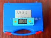 供應家具油漆,涂料光澤度儀(測光儀DR61)報價