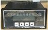 圣启EC-410智能型电导率在线测控仪