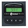 圣启EC-8850智能型电导率电阻率在线测控仪