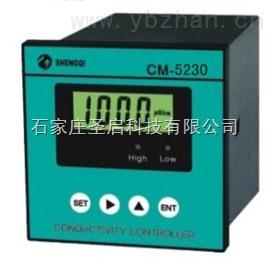 CM-5230-圣启CM-5230智能型电导率在线测试仪