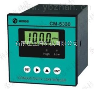 圣啟CM-5330智能型電導率在線測控儀