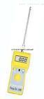 DPFD-L1-手持式水分儀/便攜式水分測定儀/礦石水分檢測儀