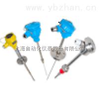 上海自动化仪表三厂WREK-387铠装热电偶