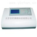 酶标仪/酶标检测仪/
