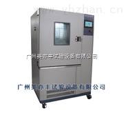 THC系列可编程(高低温)湿热试验机