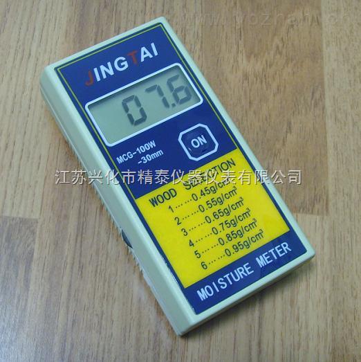 木料水分仪 木料水分测量仪,木材水分测定仪