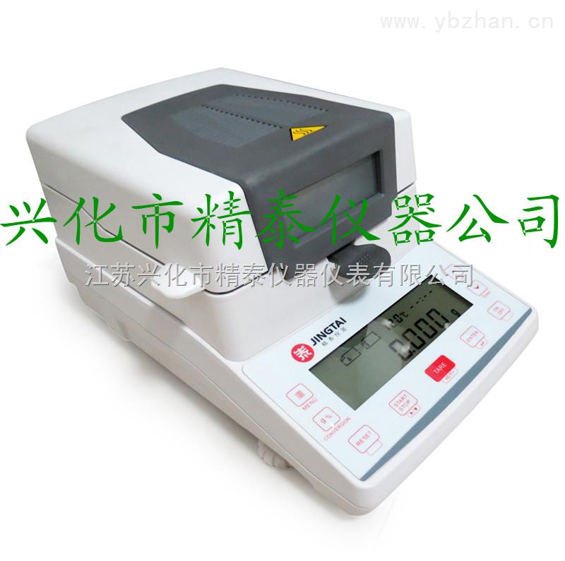 无烟煤水分仪,焦炭水分测试仪