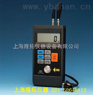 超声波测厚仪,生产 HCC-16P超声波测厚仪