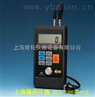 HCC-16P超声波测厚仪,生产 HCC-16P超声波测厚仪