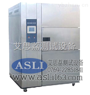 恒温恒湿试验机,恒温恒湿试验箱,恒定温湿度试验