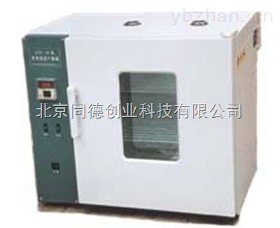 數顯電熱恒溫鼓風干燥箱/電熱恒溫鼓風干燥箱/恒溫烘箱