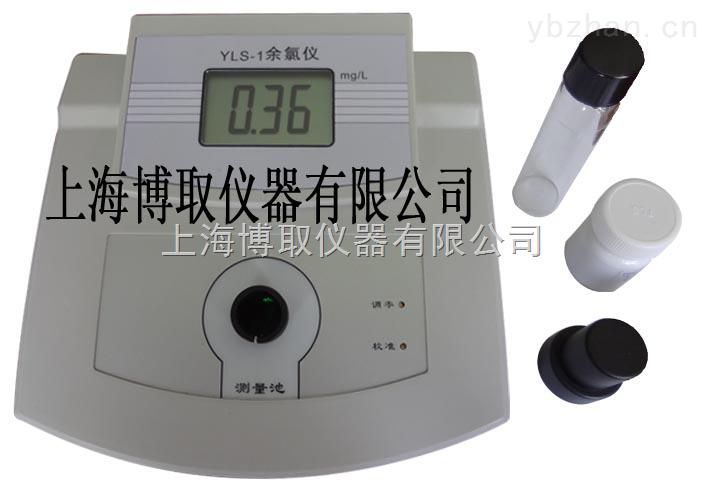 YLS-1-只讀式余氯分析儀,臺式余氯/總氯檢測儀
