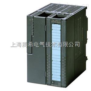 6ES7350-2AH01-0AE0代理