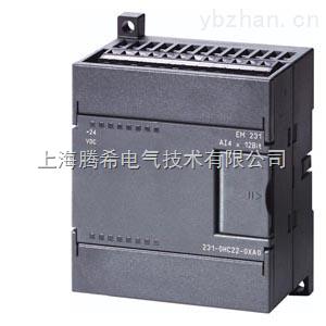 6ES7231-0HF22-0XA0代理