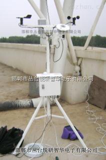 供应光伏电站气象监测仪(带通讯协议)