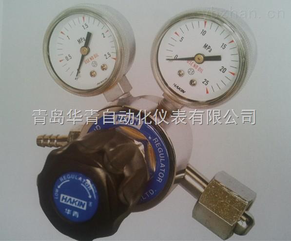 华青全镀镍精品氧气减压器