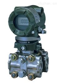 EJA 120A微差压变送器
