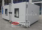 型标准高低温老化试验箱