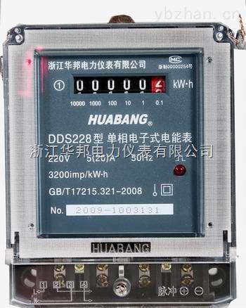 DDS228-电能表主要厂商