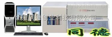 碳氢分析仪/半自动碳氢测定仪型号:KSH1