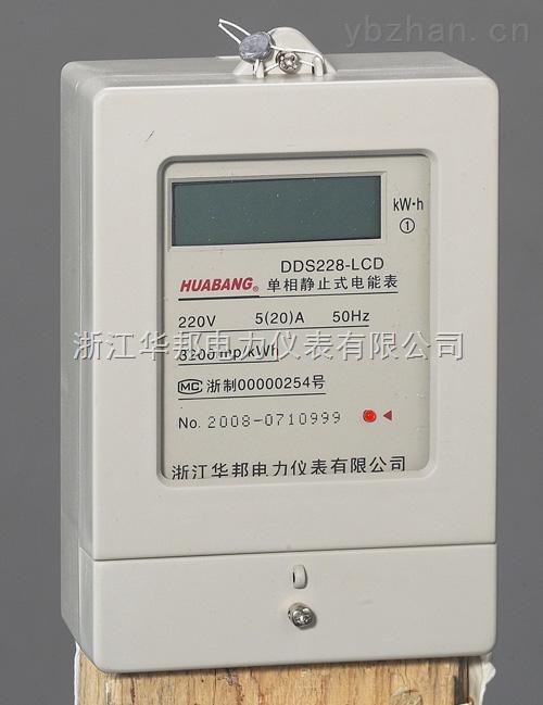 電能表 導軌式電能表 預付費電能 機械式電能表 電子式電能表