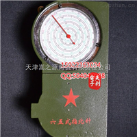 正品DQL-5專業指北針/地質羅盤/65式指北針天津專賣