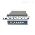 智能液位数字监控仪/深井水位测量仪/深井水位检测仪(120M) 型号:TC-WK-3A