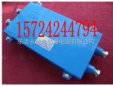 JHHG矿用本安光缆盘纤盒