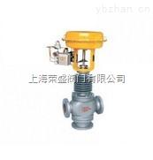 ZJHQ气动薄膜三通合流调节阀、分流调节阀