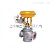 ZMABP气动薄膜直通双座调节阀