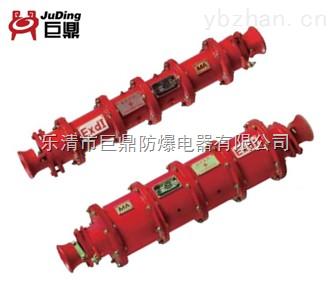 LBG1-400/10高压连接器