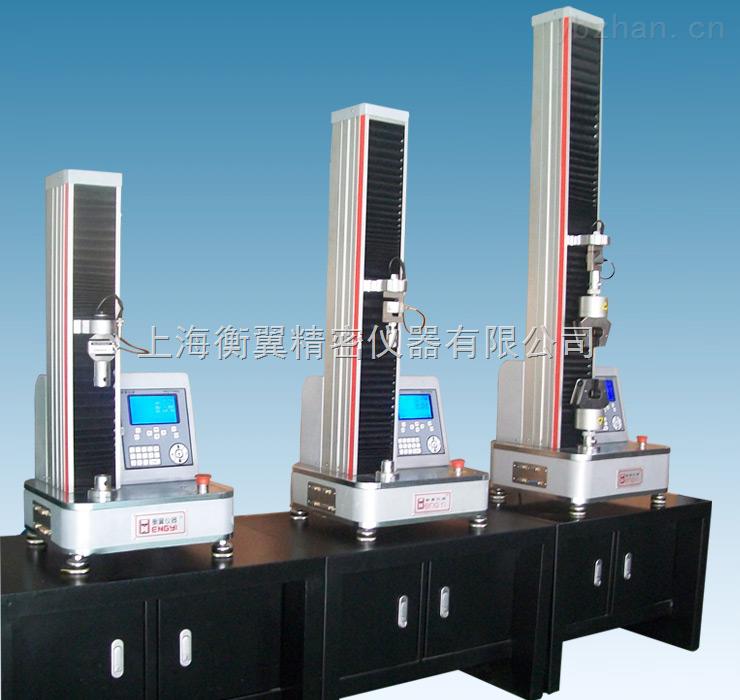 HY-0580-橡胶材料试验机