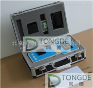 便携式甲醛测试仪/水中甲醛含量测定仪/便携式甲醛测定仪型号:JQ1A