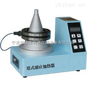 SM28-2.0塔式感应加热器 SM28-2.0型